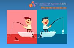 На изображении может находиться: текст «boratory of Business Solutions) #TeopeTи4ecKaR6a3a»