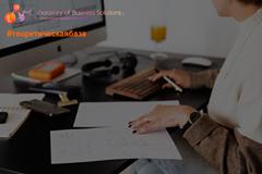 Возможно, это изображение (текст «aboratory of Business oluions) sepeunuinn #TeopeTи4ecKaR6a3a»)